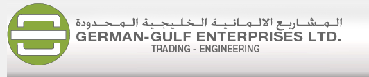 المشاريع الألمانية الخليجية المحدودة