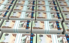 .63 trillion dirhams The total liquidity of the UAE grew by 6.6%