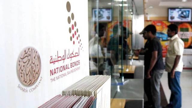 UAE National Bonds: 7.8 billion dirhams, the value of assets under management at the end of 2019