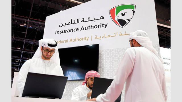 7.3 مليار دولار استثمارات قطاع التأمين الإماراتي خلال 2018