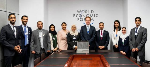 اتفاقية شراكة بين الإمارات والمنتدى الاقتصادي العالمي