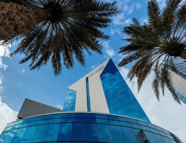 Dubai Chamber of Commerce completed more than 100,000 electronic transactions in two months
