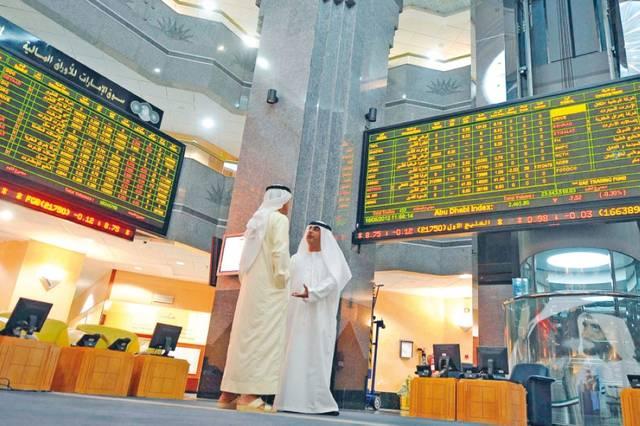 بورصة أبوظبي تخسر 7.5 مليار درهم في ختام التعاملات