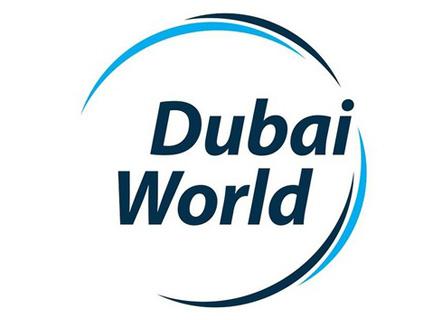 مجموعة دبي العالمية تسعى لسداد ديونها قبل موعد استحقاقها