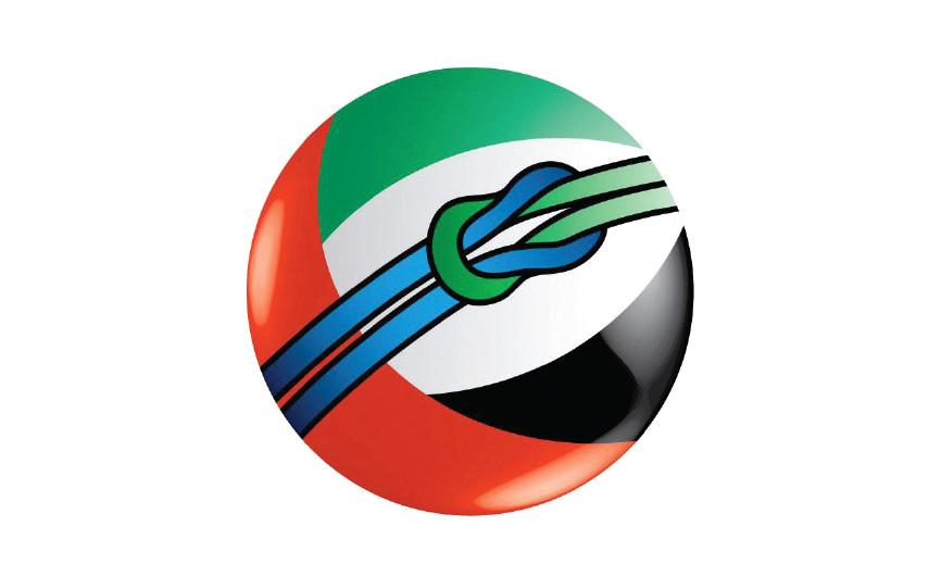 ملياراً لتمويل إلغاء استحواذ «موانئ دبي»