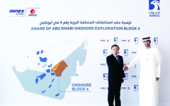 ADNOC Launches New Land Area Privilege on INPEX