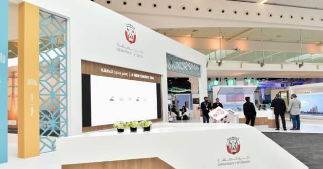 أبوظبي أول حكومة تضع نظاماً شاملاً للتبريد بالشرق الأوسط