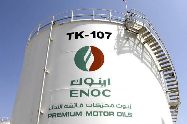 ENOC completes the construction works for the future service station project