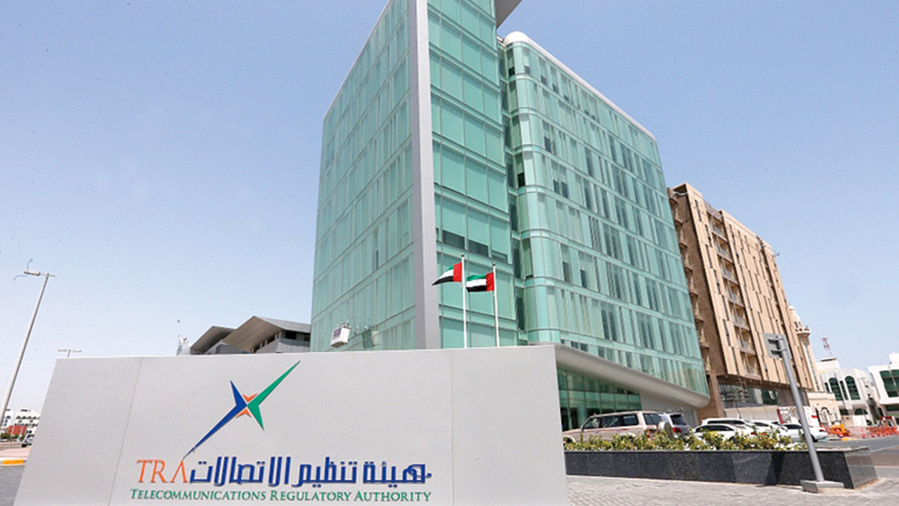 The UAE closes the second generation mobile network at the end of 2020