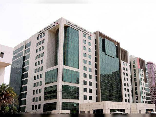 اقتصادية أبوظبي: السجن والغرامة لمزاولة نشاط بلا ترخيص