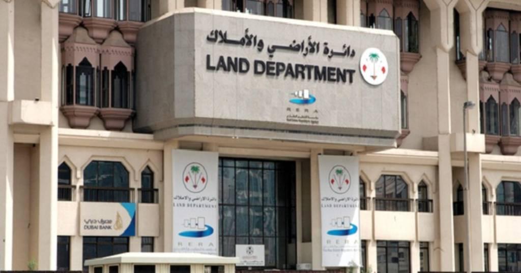 أراضي دبي: فرض رسوم مقابل استخدام مرافق العقار غير جائز