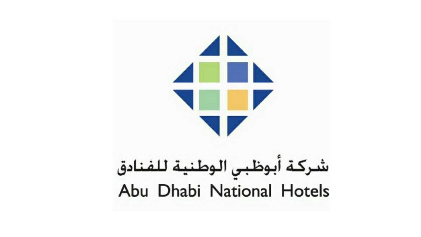 Abu Dhabi Hotels puts Radisson Blu Al Ain at the disposal of the government