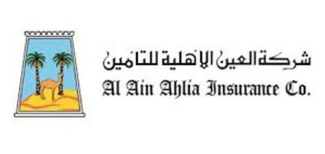 65% decline in profits of Al Ain Al Ahlia during the third quarter