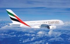 97.26 مليار درهم تستثمرها طيران الإمارات في كوادرها خلال عقد