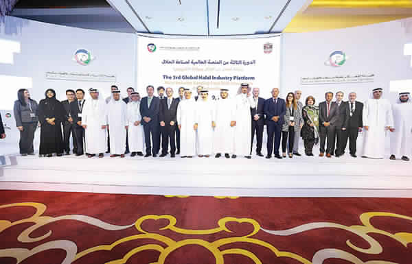 Minister of Economy launches the Halal accreditation service and interactive global map