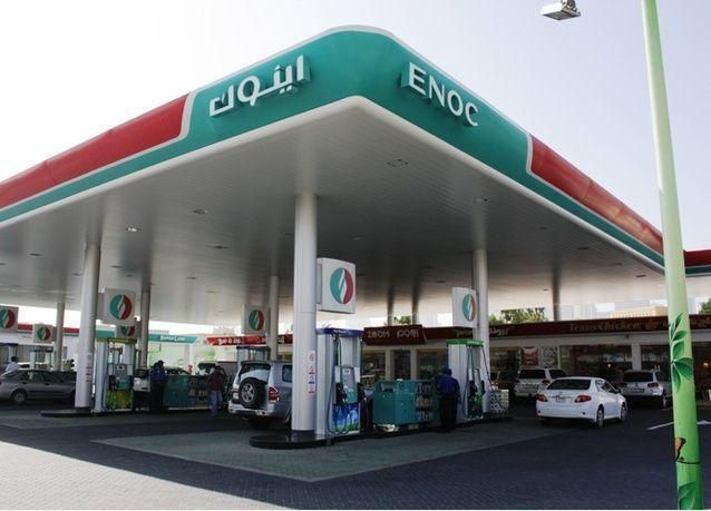 Reducing oil prices in the Emirates as of April
