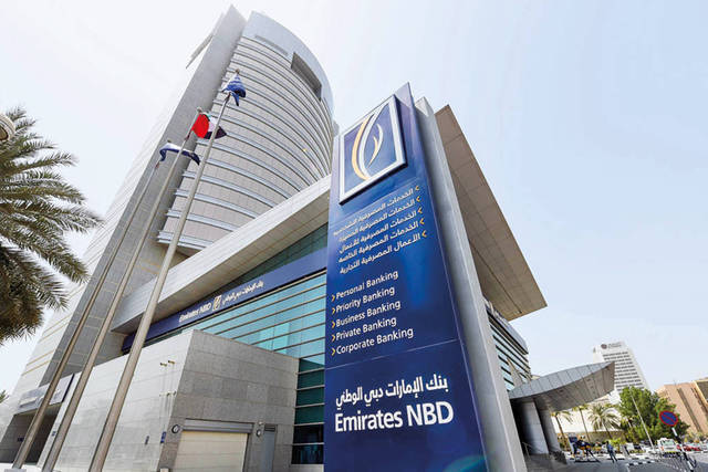 الإمارات دبي الوطني يحصل على تصريح رسمي للتوسع بالسعودية