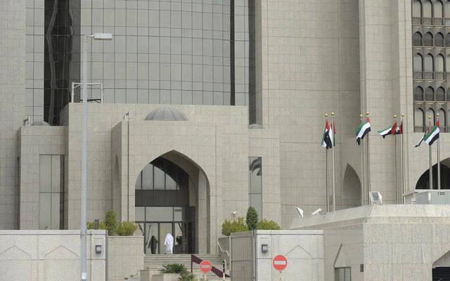 المركزي الإماراتي يطبق المرحلة الأخيرة لمعايير