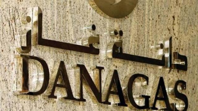 دانة غاز تفوز بدعوى التحكيم المتعلقة ببيع أصولها بقطاع النفط والغاز في مصر