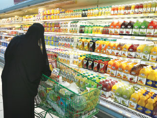 Inflation in Abu Dhabi during the first half