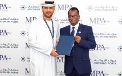 «موانئ أبوظبي» تتعاون مع موريشيوس في تطوير البنية التحتية