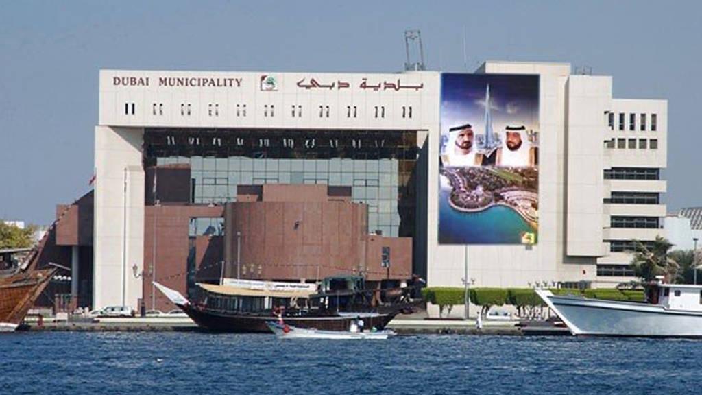 Dubai Municipality closes restaurants and cafes to face Corona
