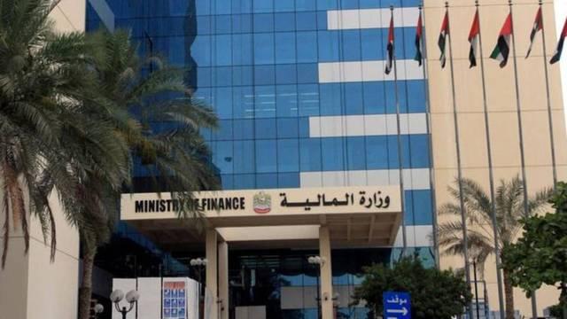 المالية الإماراتية توقع اتفاقية لتشجيع الاستثمارات مع حكومة هنغاريا