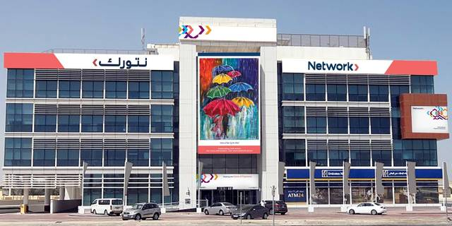 Network International supports merchants with 5 million dirhams to face the repercussions of Corona