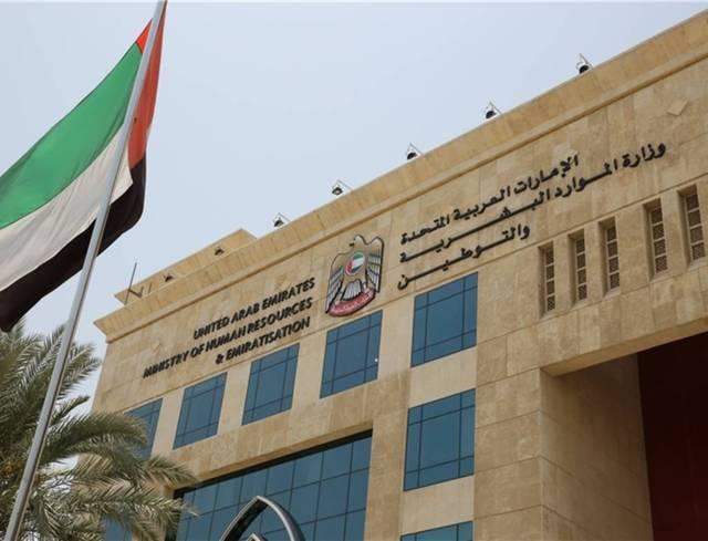 5 آلاف درهم حد أدنى لرواتب الإماراتيين بوظائف
