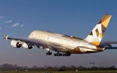 «الاتحاد للطيران» تؤكد استئناف جميع رحلاتها إلى باكستان