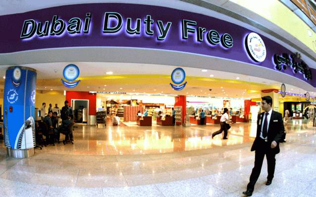 سوق دبي الحرة تضيف الروبية الهندية للقائمة الرسمية