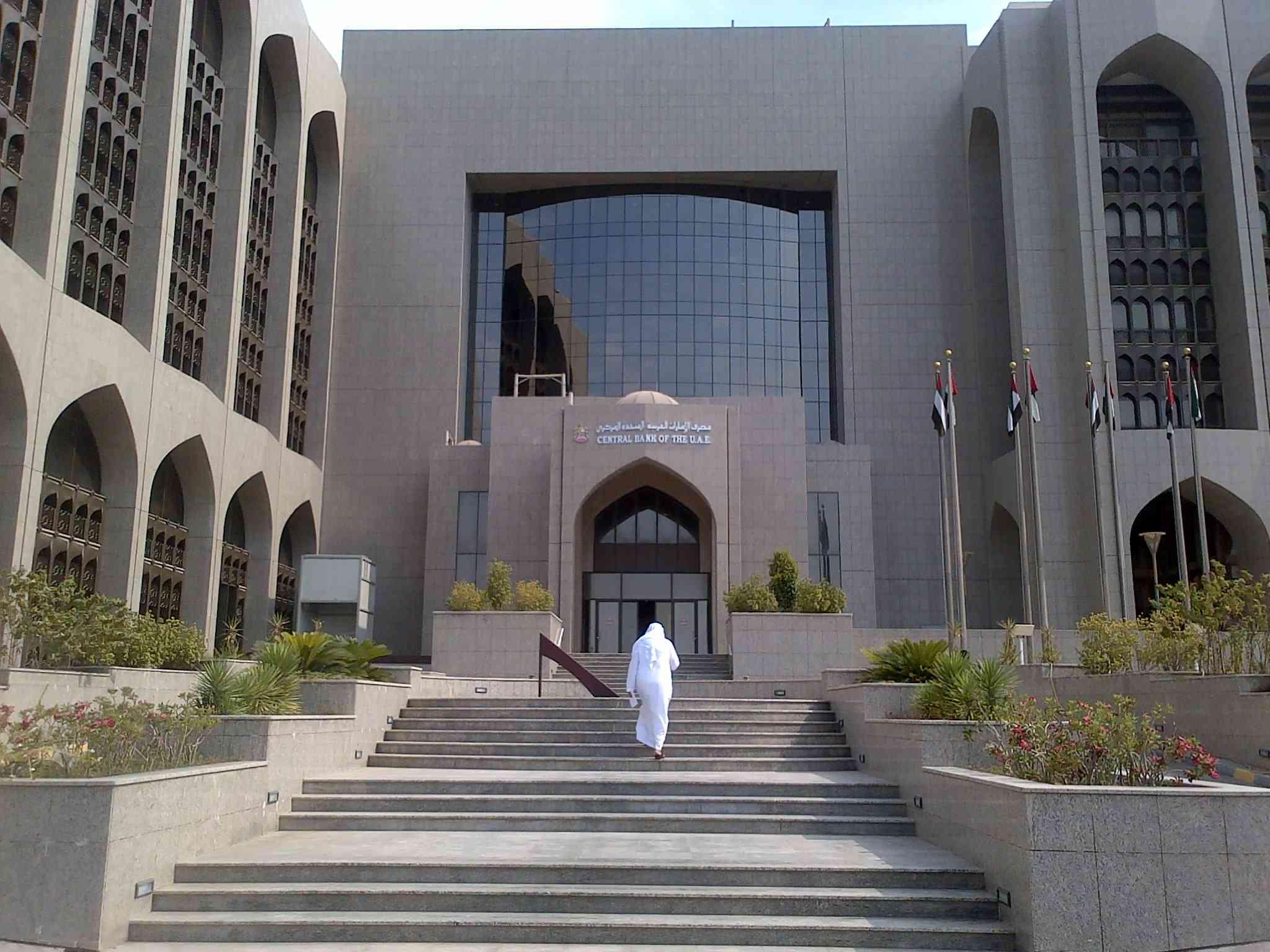 .4 مليار درهم تسهيلات مالية للمشاريع الصغيرة في الإمارات خلال 6 أشهر