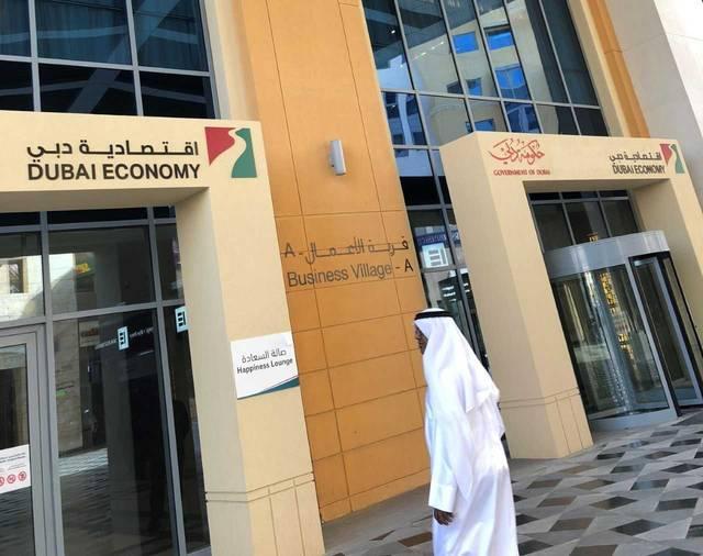 اقتصادية دبي تُصدر 1.898 ألف رخصة جديدة في أكتوبر 2018