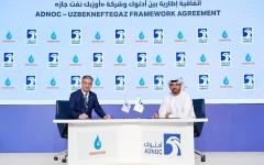 ADNOC Signs Framework Agreement with Uzbek National Bank