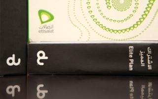 «إكسبو 2020» يز يد عائدات «الاتصالات» و«التقنية»