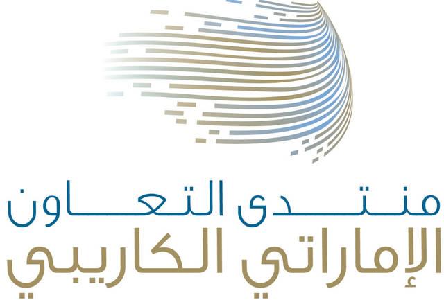 UAE-Caribbean Cooperation Forum kicked off Nov. 24