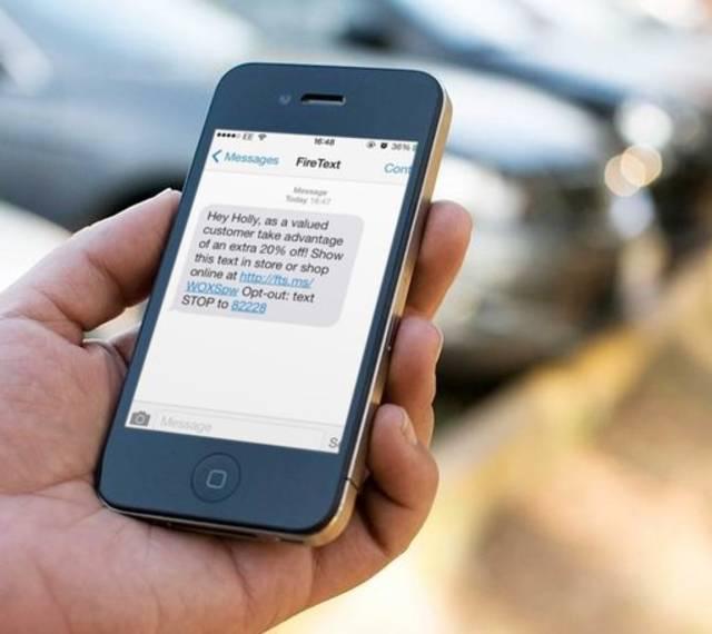 حظر مكالمات التسويق ليلاً بالإمارات