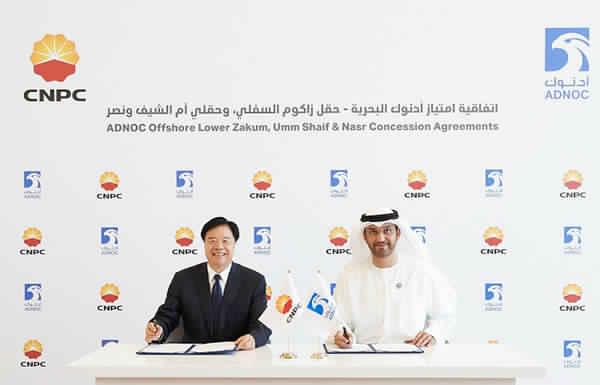«أدنوك» توقّع اتفاقيتي امتياز مع «البترول الصينية»