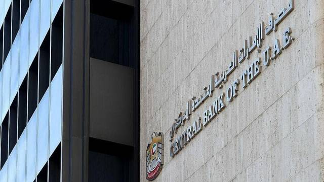 The Central Bank of the Emirates and the Federation of Banks confirm the continuity of banking services