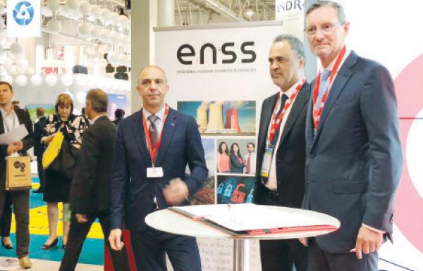 تدشين شركة «إميرتس» لخدمات الأنظمة والطاقة النووية