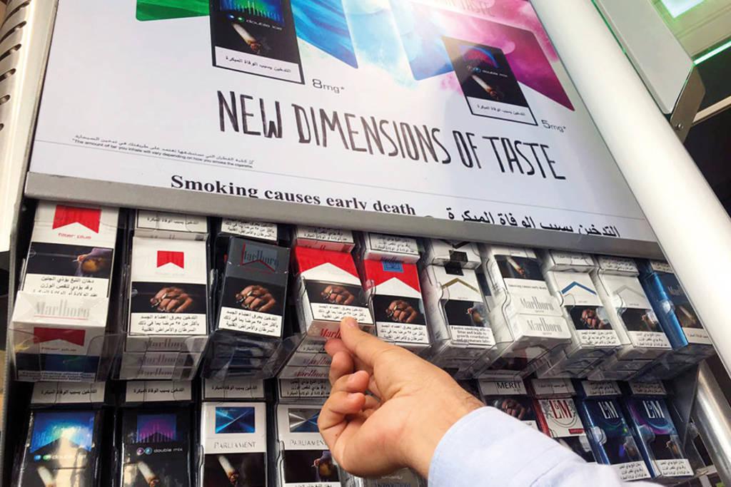 الإمارات.. طوابع ضريبية على التبغ في مايو
