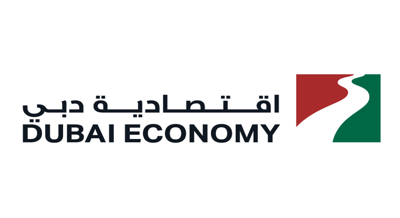 Dubai Economic Department violates 14 commercial establishments, which raised the price of gags