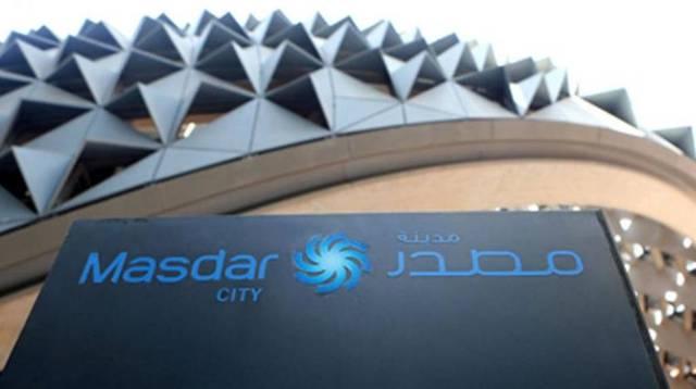 مصدر الإماراتية تضخ استثمار جديد في انجلترا