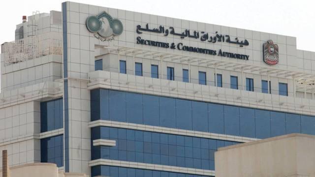 بورصة أبوظبي تعتزم إدراج شركتين جديدتين خلال 2020