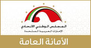 مسئول: الأسواق الإماراتية تعاني عدم كفاية الوعي الاستثماري