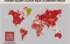 3.6 تريليونات أصول صناديق أبوظبي السيادية