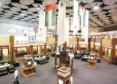 تقرير يرصد ارتفاع مؤشرات سبعة قطاعات في دبي المالي خلال العام الماضي