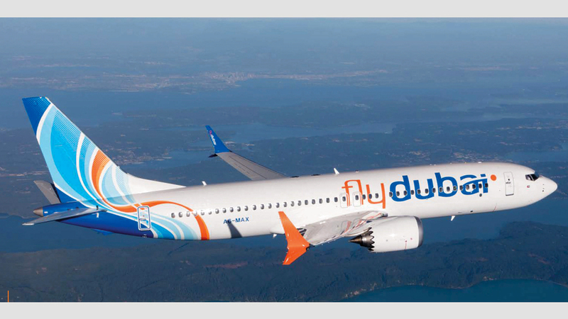 Flydubai announces the suspension of flights to Iranian cities, including Tehran