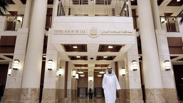 الإمارات تطلق أكثر من 100 محفز لدعم الاقتصاد ومجتمع الأعمال والأفراد