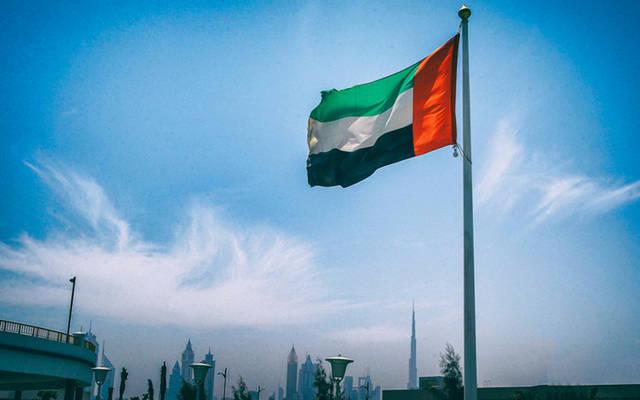 The UAE announces the start of preparing a unified global legislative framework for Islamic finance